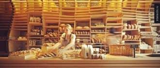 мини пекарня