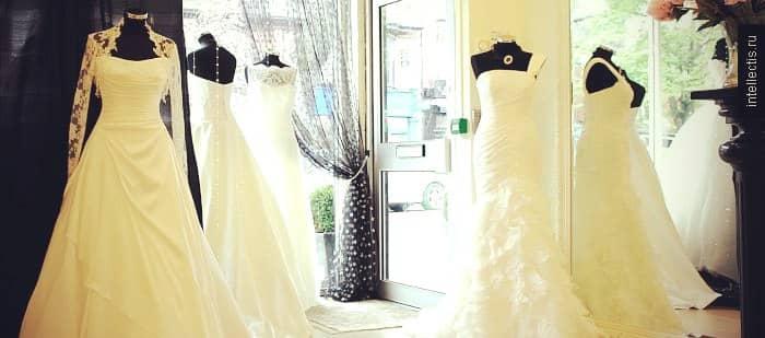 бизнес план свадебного салона