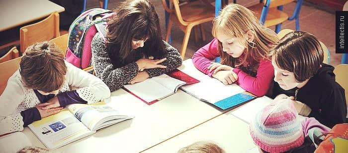 языкова школа